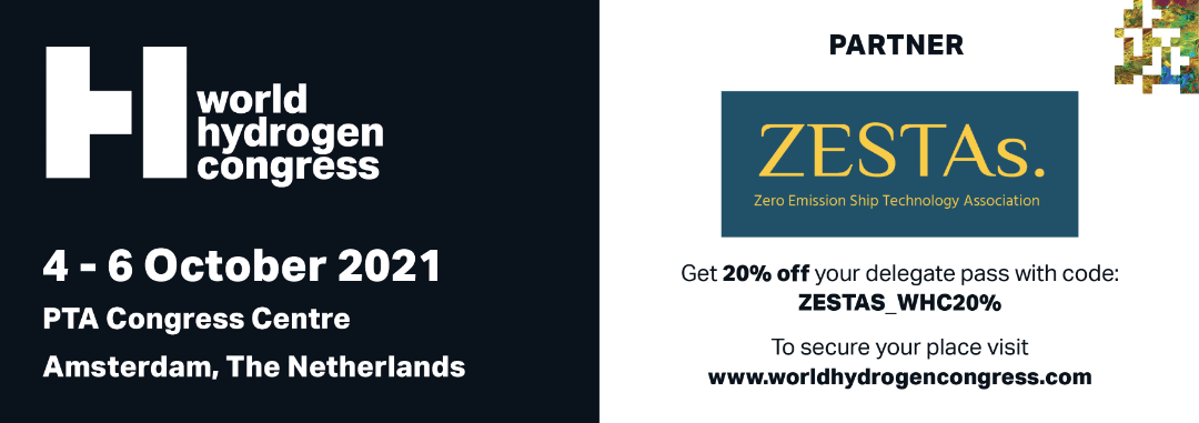 WHC 2021 sponsor discount banner